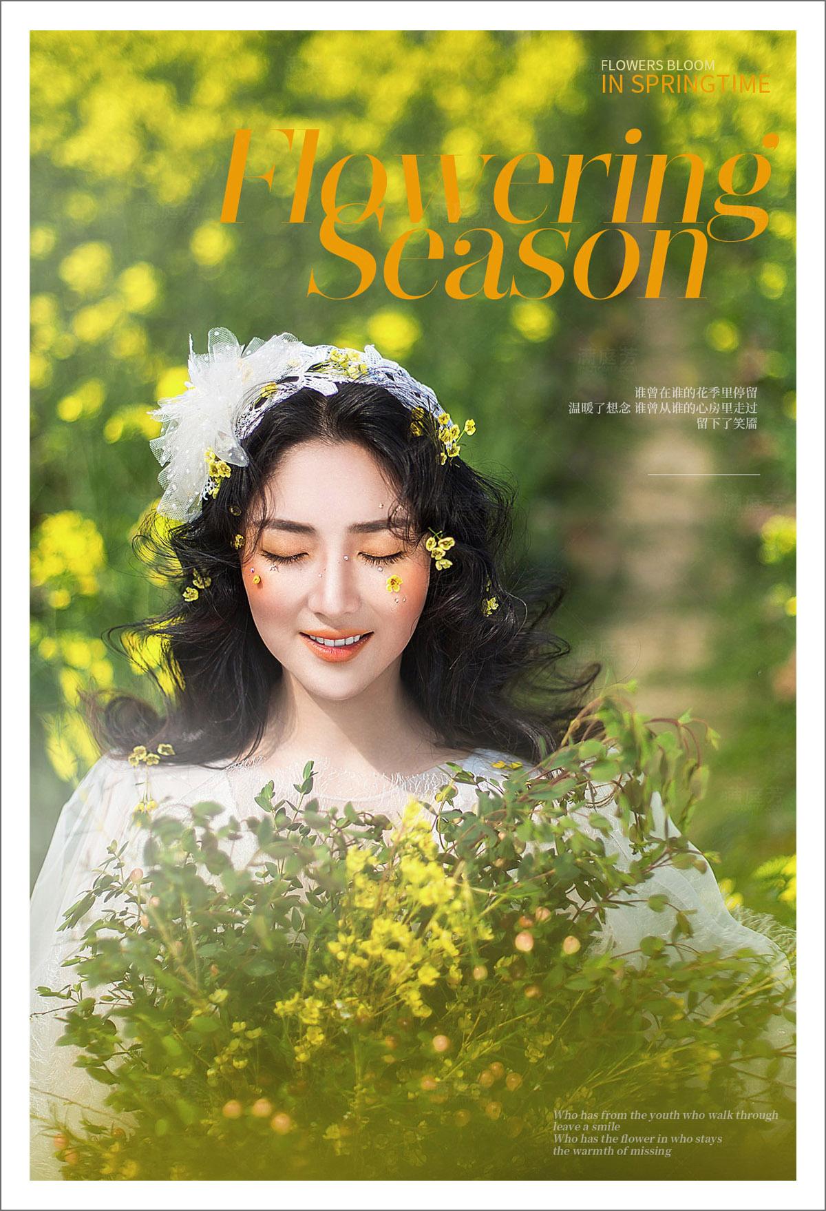《花季笑靥》修图师大陆 合作案例欣赏