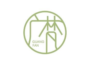 一组中文字体LOGO设计纯文字商标汉字标志品牌
