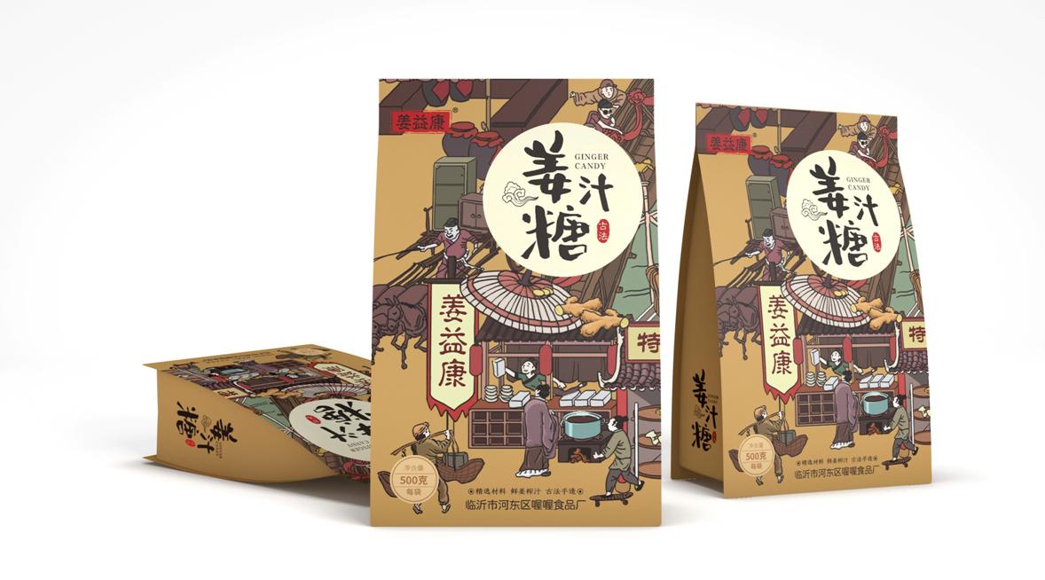 品牌特产糖果包装设计