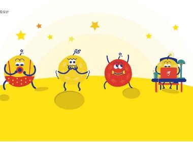 美术教育培训机构吉祥物设计插画