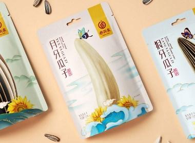 高鵬設計——瓜子堅果包裝設計