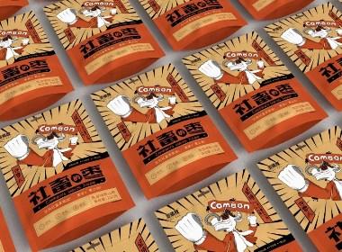 社畜的枣-瑞智博诚品牌设计