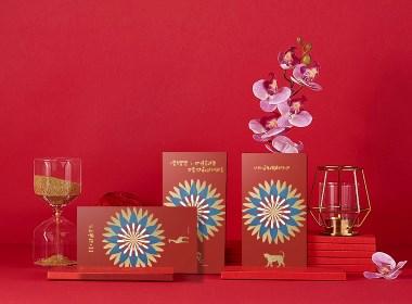 百货商场新年对联设计公司--西安设计公司