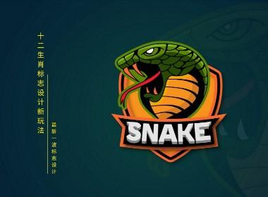 12生肖logo设计新玩法