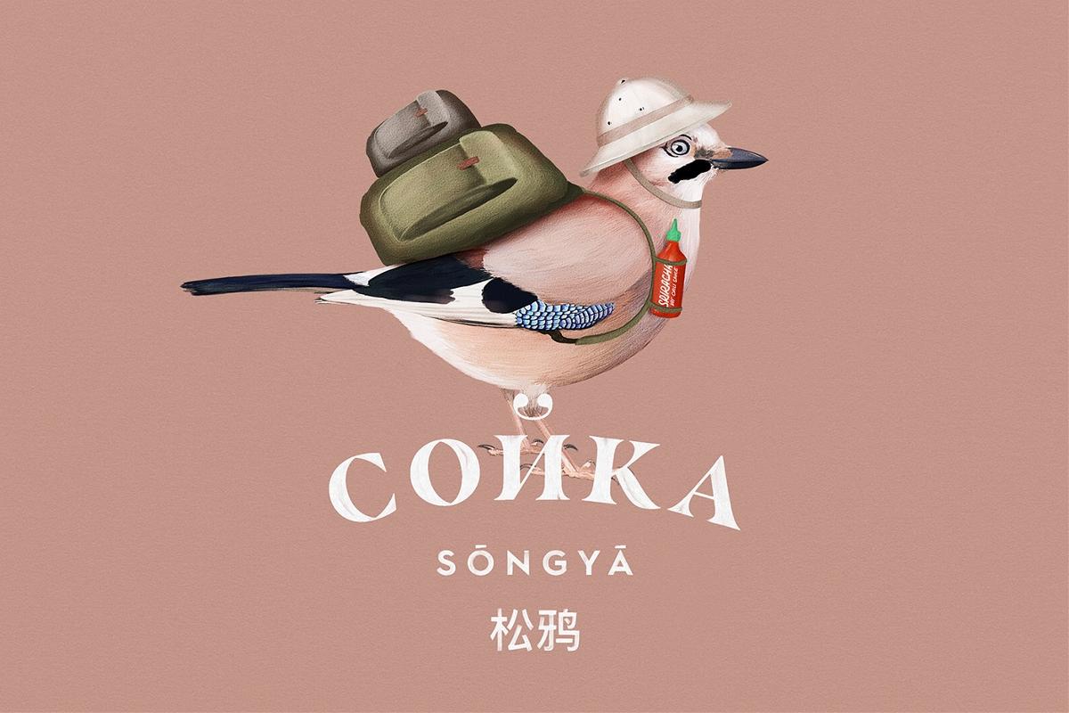 亚洲餐厅体验品牌形象设计