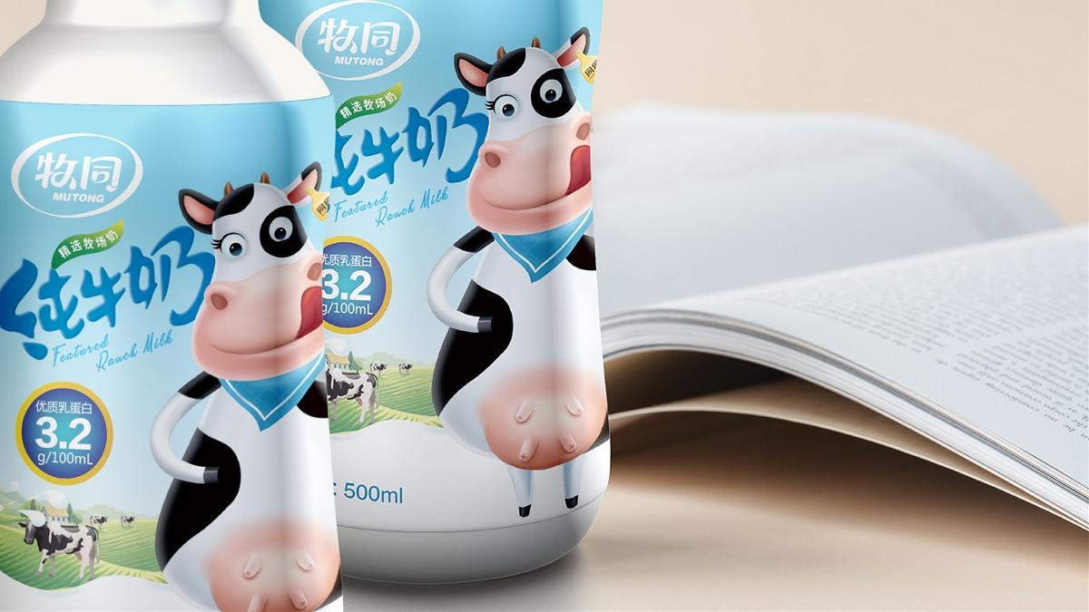 牧同3.2优质乳蛋白纯牛奶包装设计 摩尼视觉原创