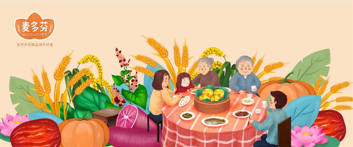 外星部落案例 | 麦多芬开花馍 — 和家人一起吃的营养好馍!