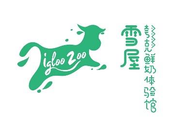 牛奶标识LOGO设计