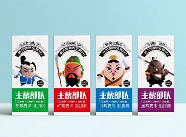 藜麦米品牌产品包装设计