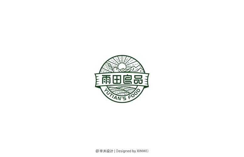 品牌Logo案例集(二)|辛未设计