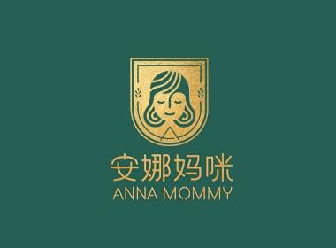安娜妈咪 | 品牌设计