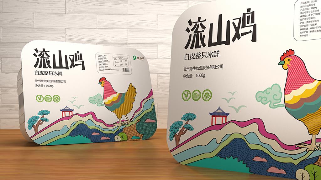 農產品包裝設計 土雞蛋包裝設計 滾山雞系列產品包裝設計