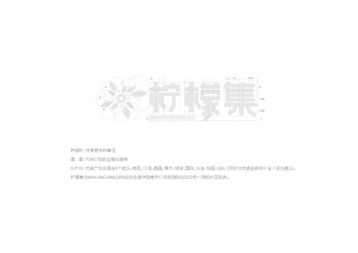 柠檬市集logo
