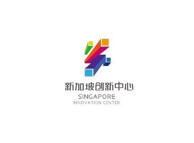新加坡创新中心 | 标志设计