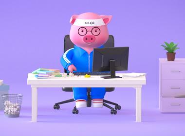 粉红猪的一天