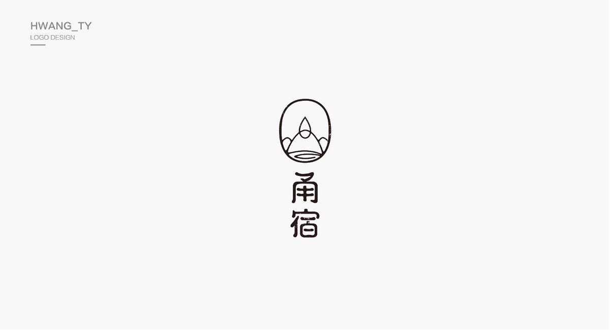 LOGO精选合集