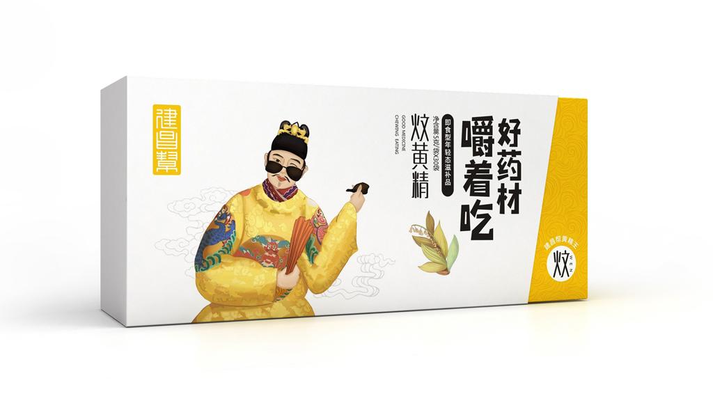 中藥飲片包裝設計 中藥禮盒包裝設計 中藥滋補品包裝設計