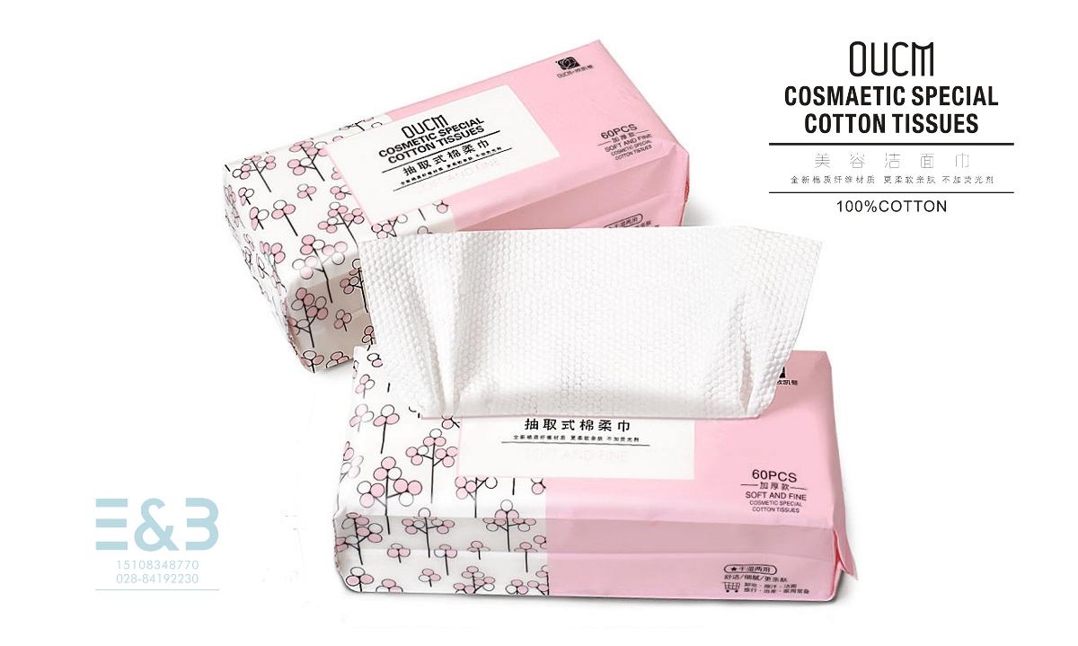 欧凯曼洗面巾系列包装设计