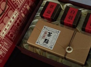 茶点礼盒高档款