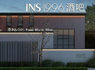 酒吧空间设计-苏州张家港INS1996