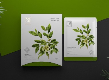 草本面膜包装设计 植物面膜包装设计 | 广州领秀原创作品