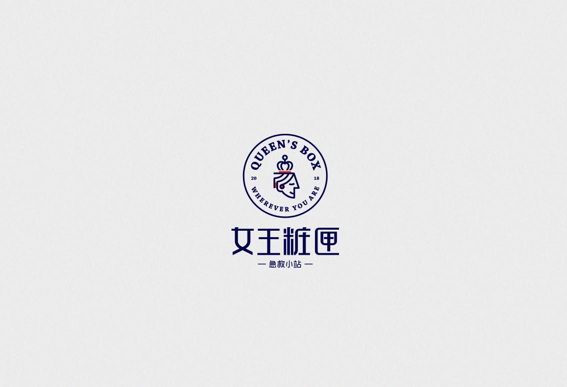 女王粧匣品牌设计by毒柚