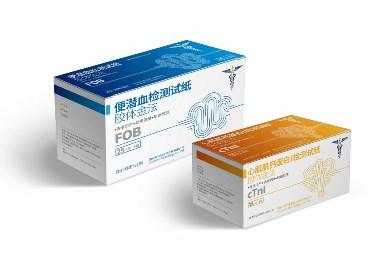 两款医疗测试纸包装设计