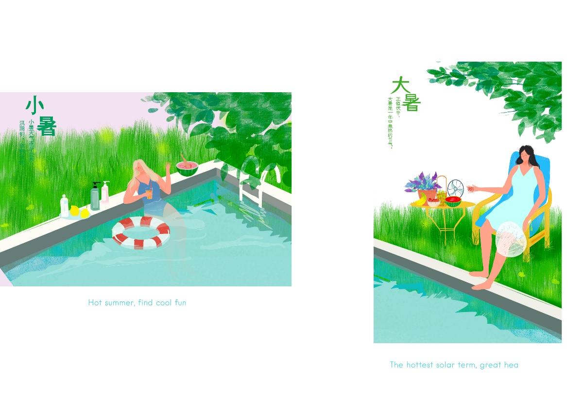 原创二十四节气插画(2019年)