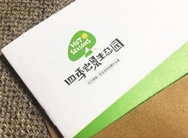四季宏景生态园品牌形象设计