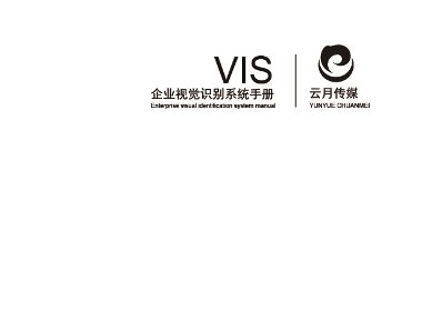 vi  logo 设计云月传媒