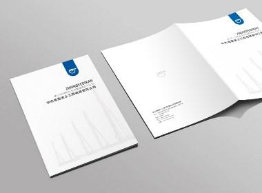 貴州畫冊設計,大典創意設計