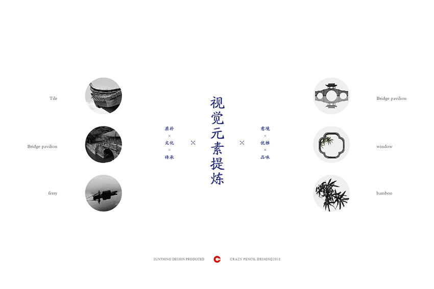 2018部分品牌设计案例(字体logo篇)——疯狂的铅笔头