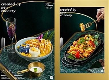 新罐头 X 创意摄影 X「象隐·地道曼谷料理」