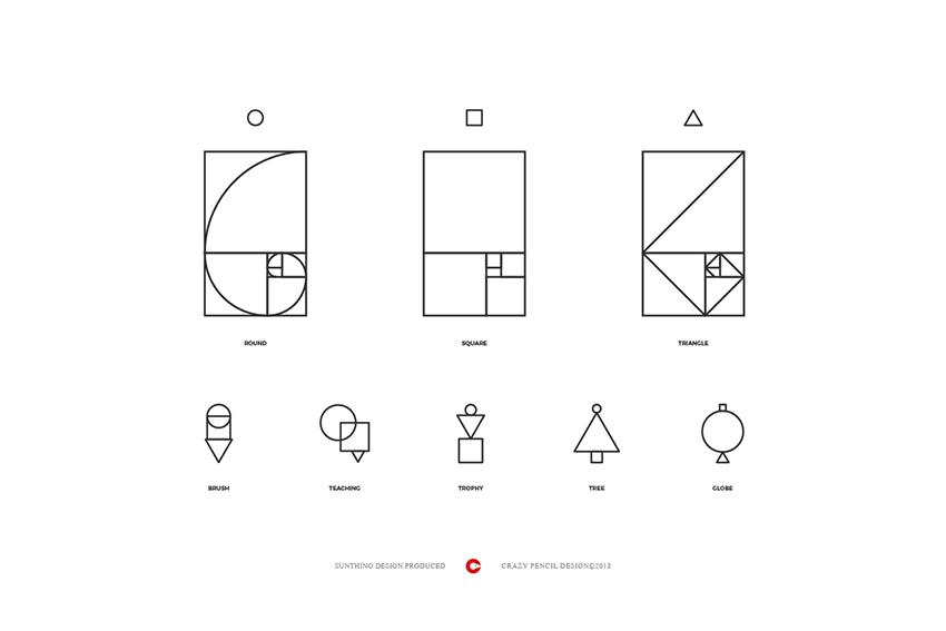2018专业品牌设计案例(字体logo篇)--a专业武汉理工大学机械设计制造部分图片