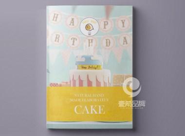 一希品牌设计--DANCED WHEAT蛋糕画册宣传册设计