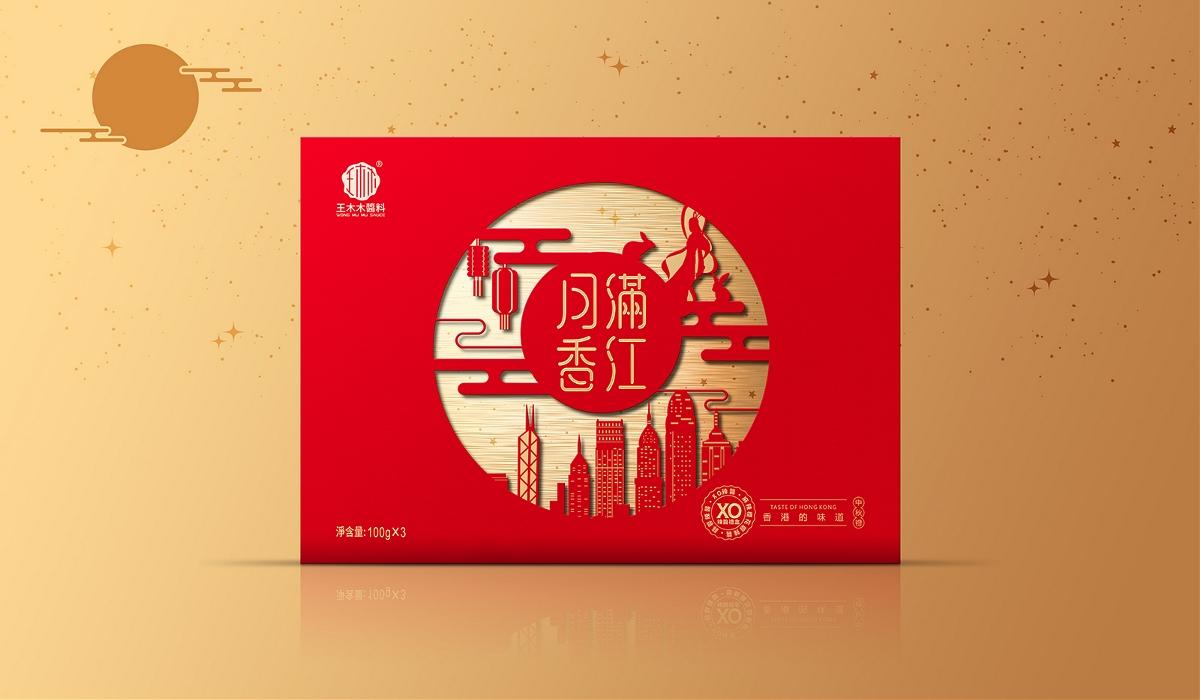 中秋礼盒包装设计