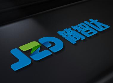 南京简智达信息科技公司logo(标志)vi设计提案客户选中方案