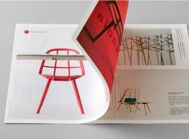 MATSUSOT-高端家具画册设计