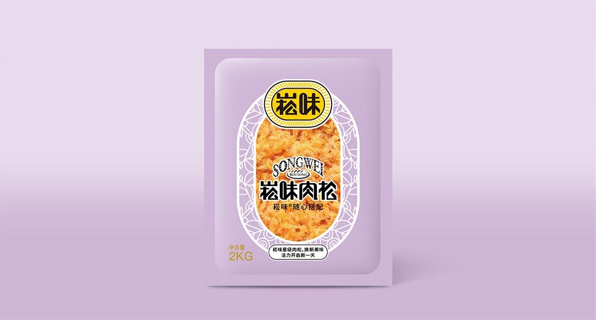崧味食品包装设计