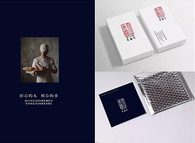 Trendly全案设计 | 米丽奇品牌logo、月饼礼盒设计
