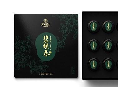 碧螺春包装设计 碧螺春礼盒设计 小罐茶包装设计【广州领秀原创设计】