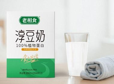 老相食 淳豆奶饮料包装设计