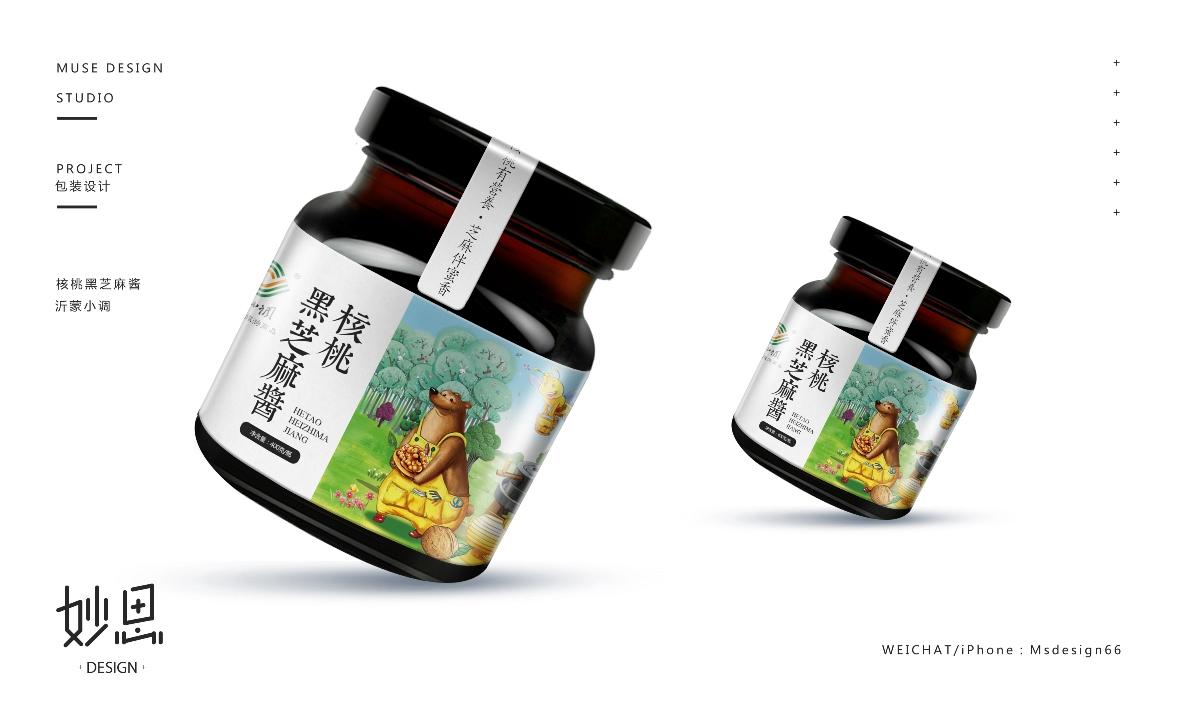 黑芝麻酱包装设计
