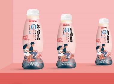 乳酸菌飲品包裝設計
