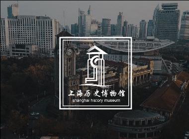 上海历史博物馆LOGO设计