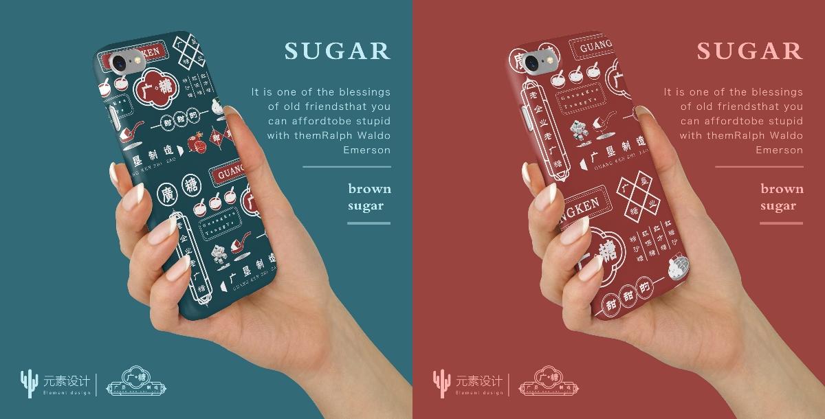 广糖品牌形象设计