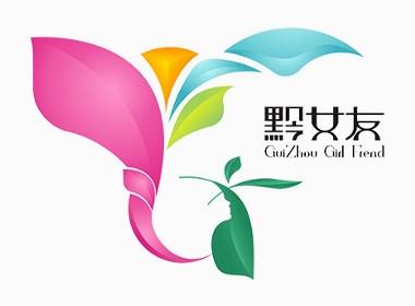 黔女友logo设计(第一版)