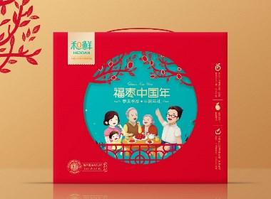 和鲜食品红枣年货包装设计【深圳圣智扬包装设计案例】