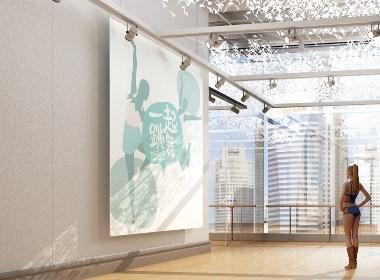 【传家装饰】一起跳舞!柔美清新的商业舞蹈空间设计