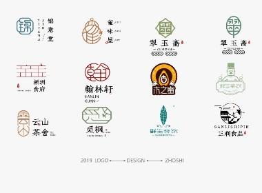 近期logo作品,欢迎大家一起讨论学习